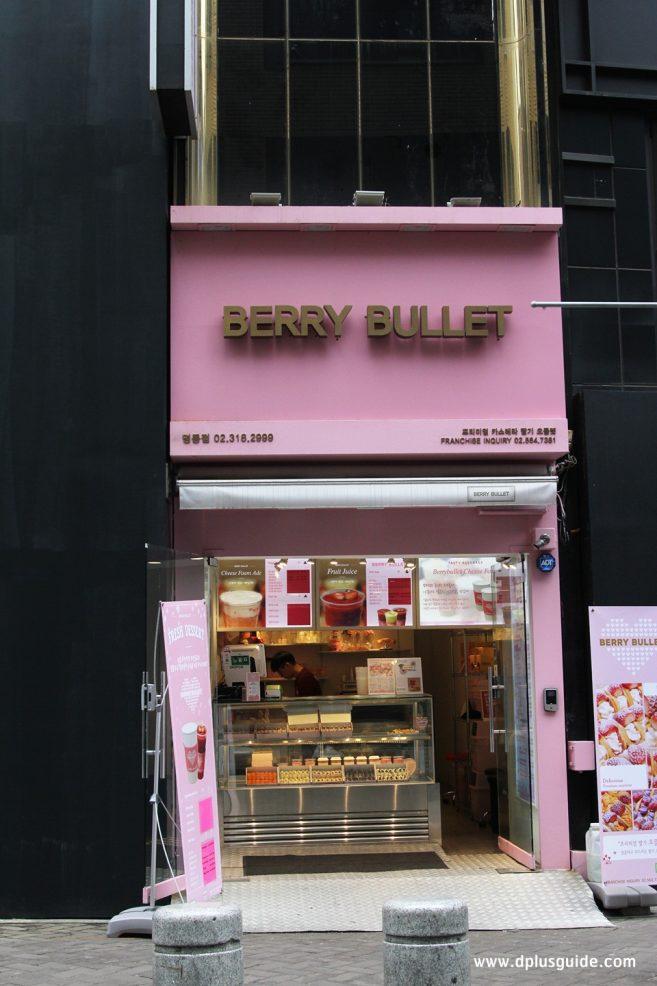 หน้าร้าน BERRY BULLET