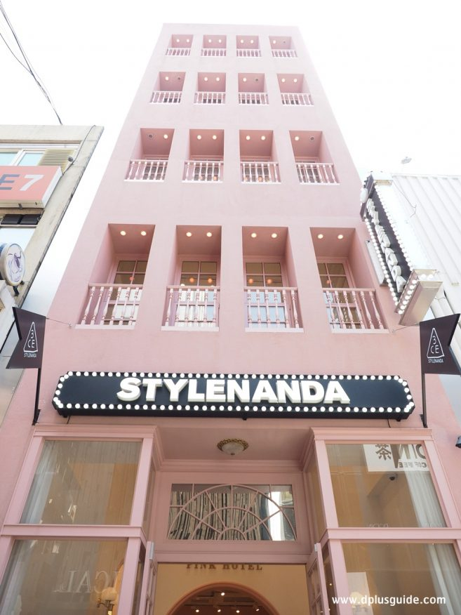 หน้าร้าน STYLENANDA PINK POOL CAFE