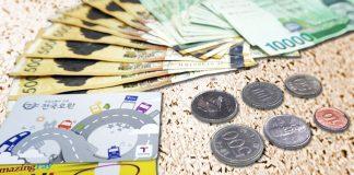 5 ทริกแลกเงินเที่ยวเกาหลีให้ประหยัดและคุ้มค่าที่สุด