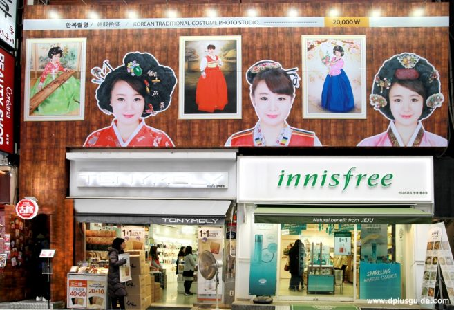 หน้าร้านเช่าชุดฮันบก GOGUAN HANBOK STUDIO ย่านมยองดง ใกล้รถไฟใต้ดิน สถานี Myeong-dong