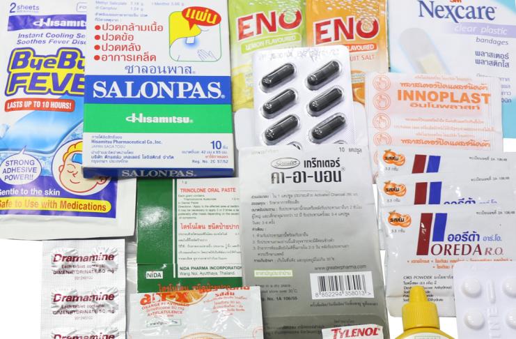 ยาที่ควรติดกระเป๋าเวลาไปต่างประเทศ