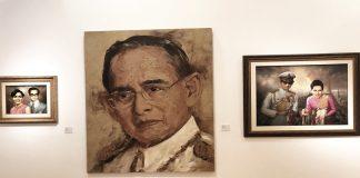 ชม 3 นิทรรศการเพื่อน้อมรำลึกในหลวงรัชกาลที่ 9 ณ หอศิลปวัฒนธรรมแห่งกรุงเทพมหานคร