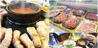 เที่ยวโซล รวมพิกัดร้านหมูย่างเกาหลีรสเด็ด เอาใจคนรักปิ้งย่างเกาหลีสไตล์!