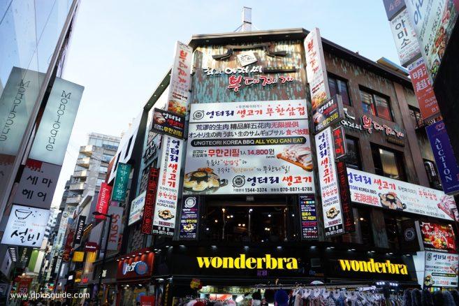 ร้านบุฟเฟ่ต์หมูย่าง EONGTEORI SANGGOGI ร้านจะอยู่หัวมุมชั้น 2 ของร้าน Wonderbra นะคะ