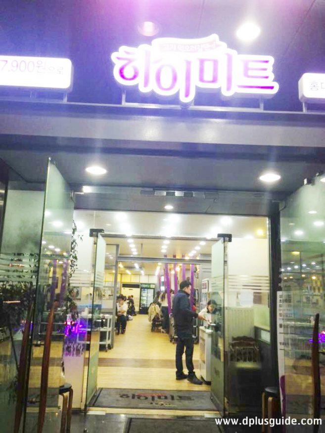 หน้าร้าน HI-MEAT