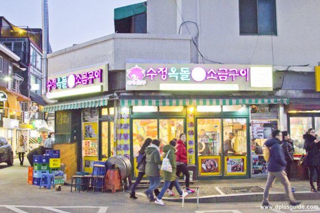 โลโก้ร้าน Piggy Bank จะเป็นรูปกระปุกหมูออมสินนะคะ