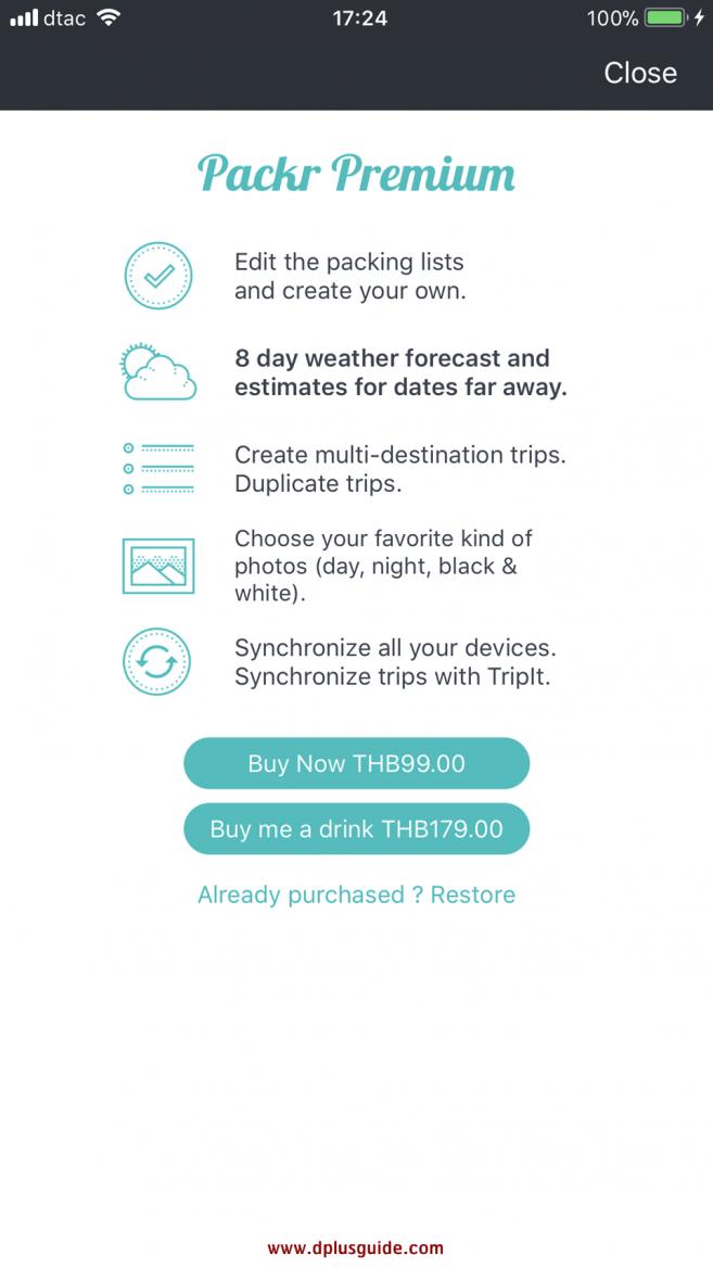 ตัวอย่าง Packr Premium หากใครติดใจกดซื้อแอพใน App Store ได้เลยนะคะ