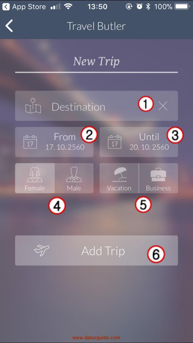 หน้าแรกของ App Travel Butler เราต้องกรอกรายละเอียดคร่าวๆ กันก่อนนะจ๊ะ