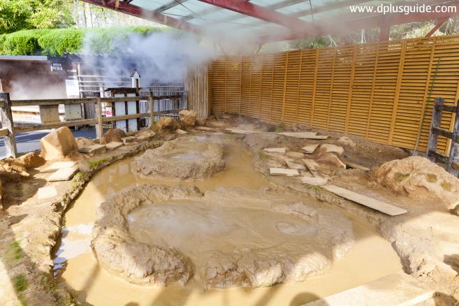 Kamado Jigoku (Oven hell) หรือ Cooking pot Hell