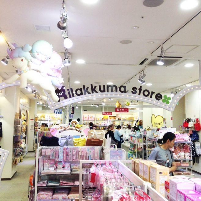 เที่ยวโตเกียว ชั้นบนมีโซน Rilakkuma Store ที่ตึก KIDDY LAND