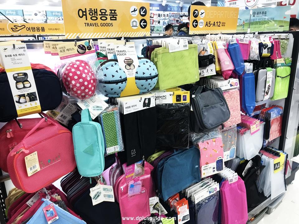 กระเป๋าจัดระเบียบ ชั้นที่ 5 ร้าน Daiso สาขาเมียงดง