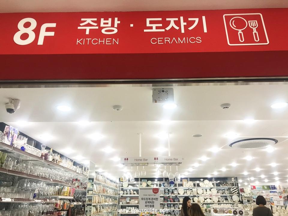 ชั้นที่ 8 เครื่องครัวและสินค้าเซรามิก ร้าน Daiso สาขาเมียงดง