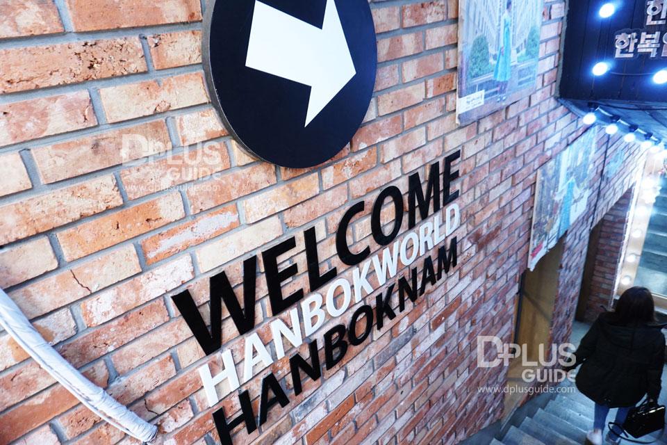 ถึงหน้าร้าน HANBOKNAM แล้วลงบันไดเลยค่ะ