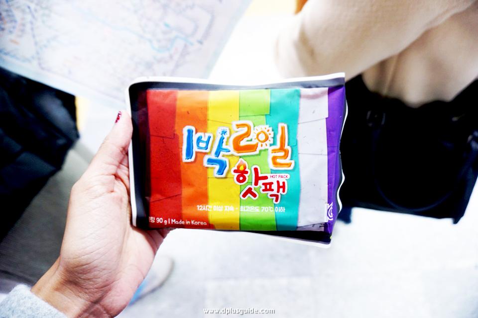 Hot Pack แบบบีบ จำหน่ายที่เกาหลี