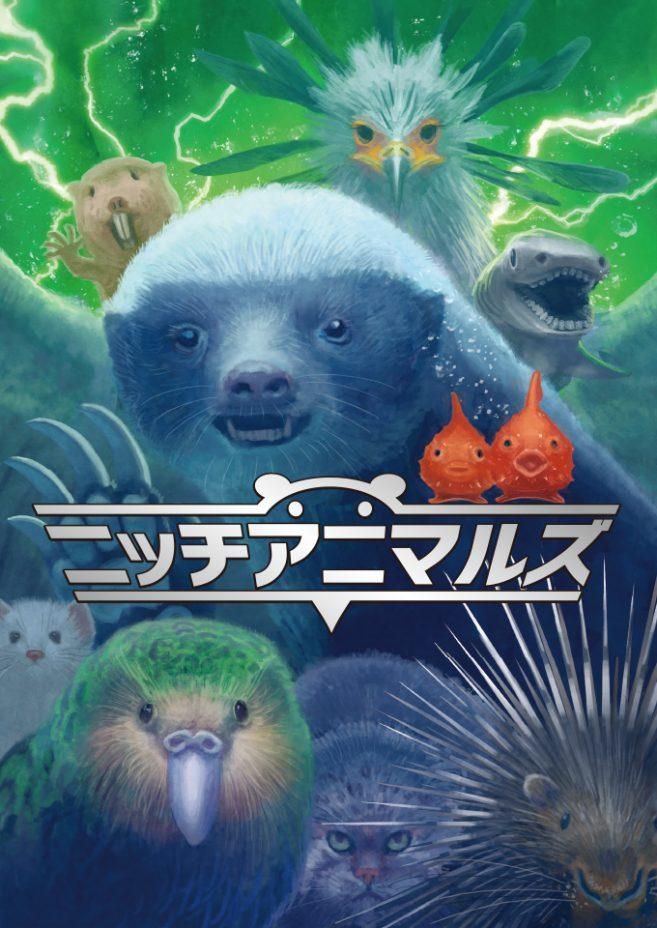 """งานรวมไอเทมสัตว์ประหลาดๆ """"Niche animals"""" ที่ Tokyu Hands Ikebukuro"""