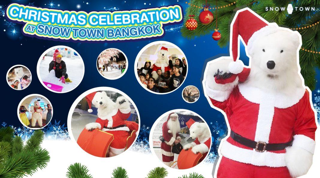 เมืองหิมะ SNOW TOWN เกตเวย์ เอกมัย ตกแต่งธีมคริสต์มาสรับปีใหม่พร้อมเปิดโซนสกีสำหรับเด็ก