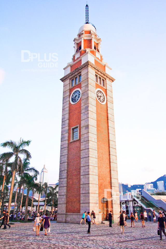 หอนาฬิกา Clock Tower