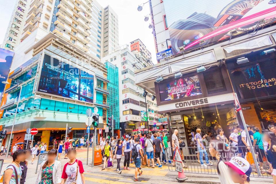 ถนนรองเท้าผ้าใบ Fa Yuen Street