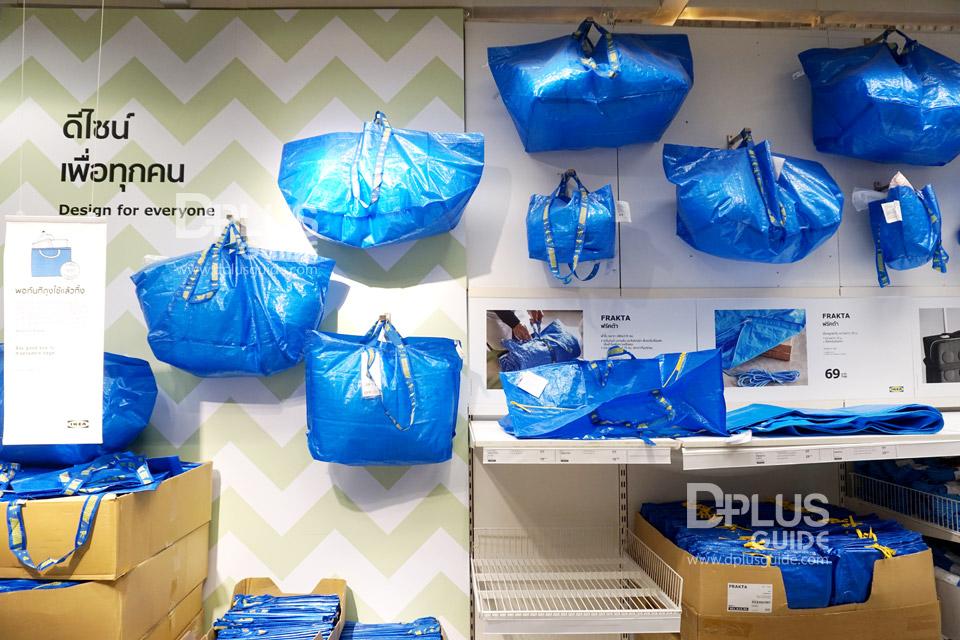 กระเป๋าช้อปปิ้งและถุงหิ้ว ที่อีเกีย (IKEA) เมกาบางนา