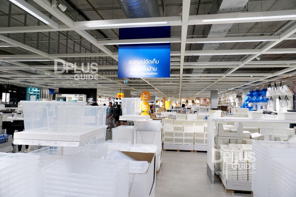 โซนอุปกรณ์จัดเก็บของใช้ในบ้าน ที่อีเกีย (IKEA) เมกาบางนา