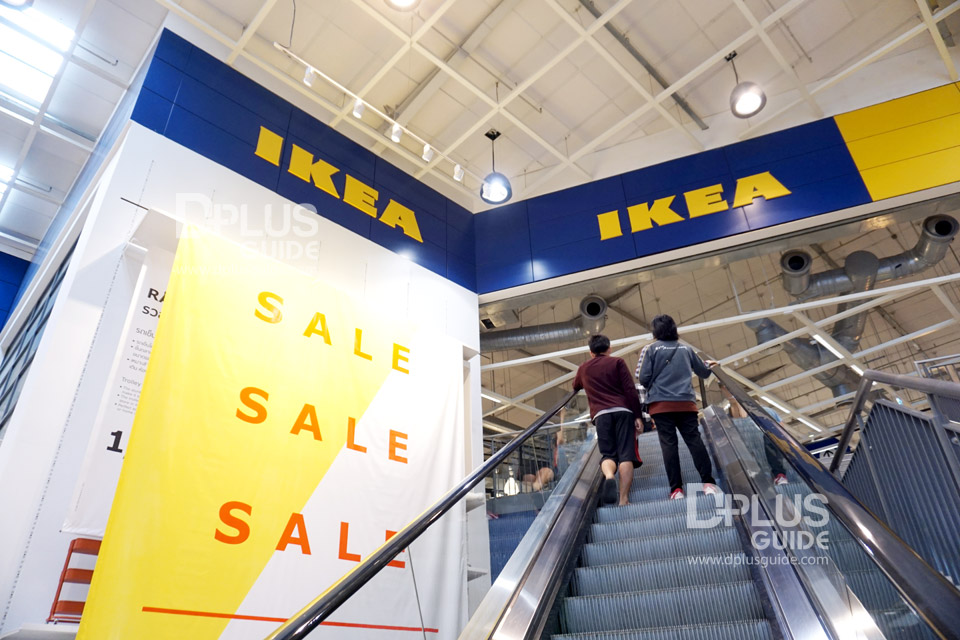 IKEA เมกาบางนา