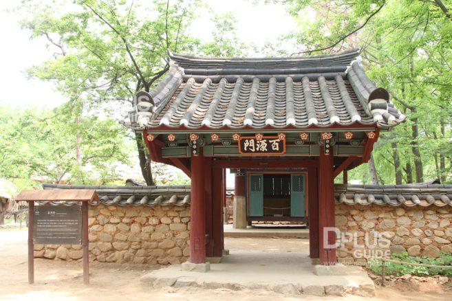 หมู่บ้านพื้นเมืองเกาหลี Korean folk village