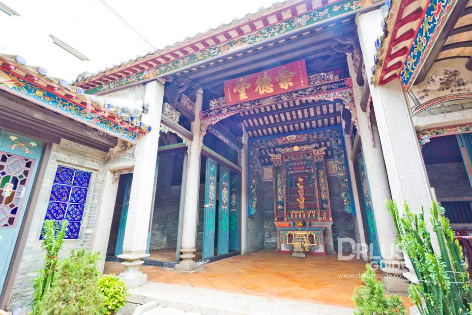 ห้องเรียนโบราณ Kun Ting Study Hall