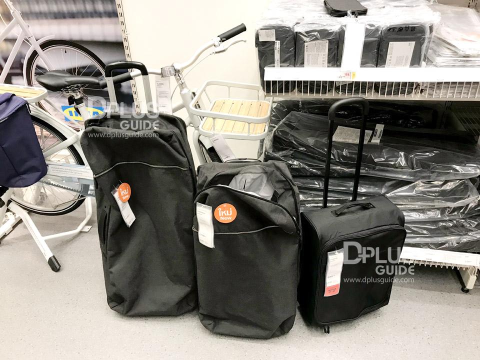 กระเป๋าล้อลาก ที่อีเกีย (IKEA) เมกาบางนา