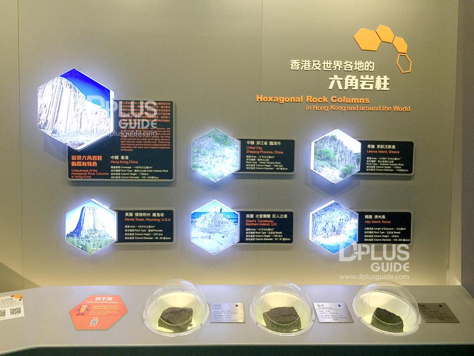 พิพิธภัณฑ์ Volcano Discovery Centre