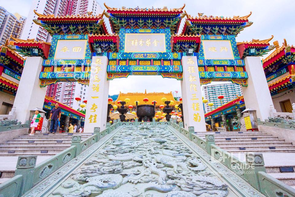 วัดหว่องไทซิน (Wong Tai Sin Temple)
