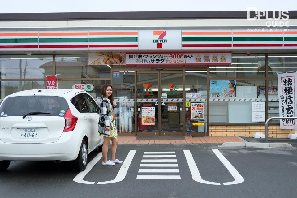 การเช่ารถขับที่ญี่ปุ่นทำให้เราแวะเที่ยวได้มากขึ้่น