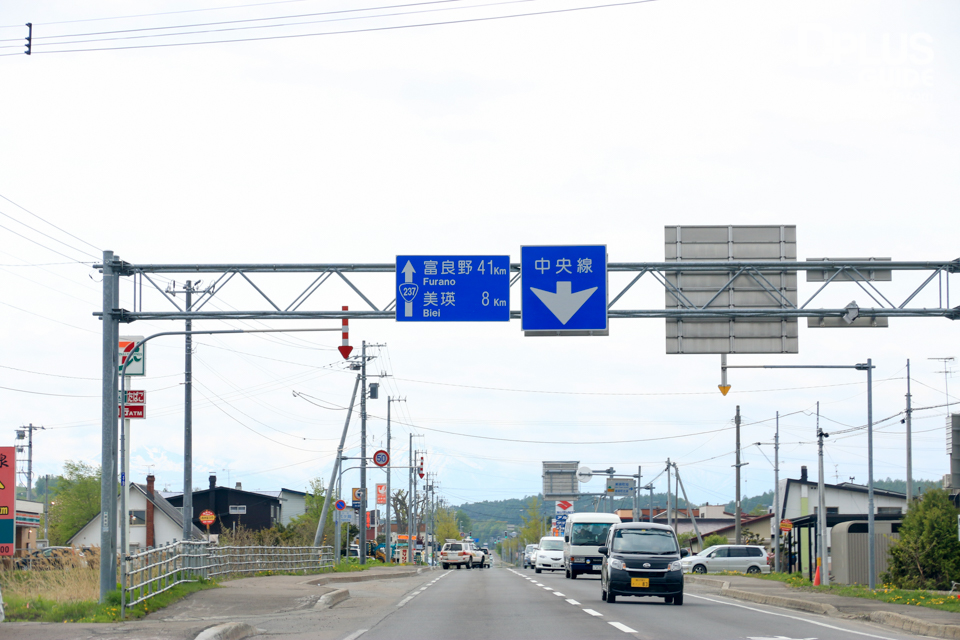 กฎหมายจราจรญี่ปุ่น ทำให้คนขับมีมารยาท