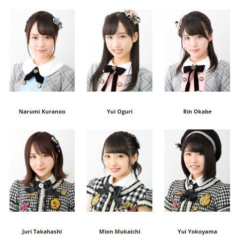 สมาชิกวงไอดอลที่โด่งดังที่สุดในประเทศญี่ปุ่น AKB48 ที่จะมาขึ้นแสดง Mini Live! Concert บนเวที Japan Expo Thailand 2018