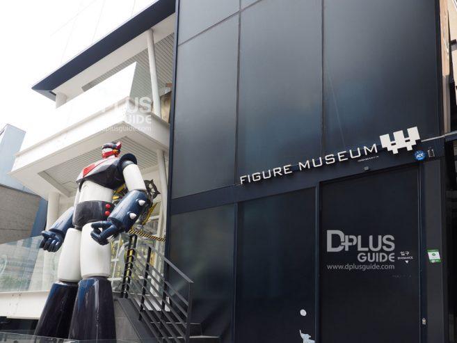 พิพิธภัณฑ์ฟิกเกอร์ FIGURE MUSEUM W