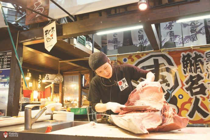 ตลาดคุโรชิโอะ อิจิบะ(Wakayama Kuroshio Fish Market)