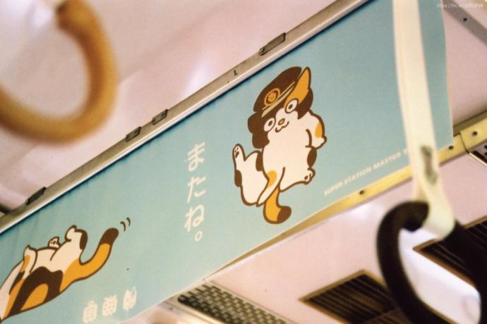 รถไฟขบวน Tama Densha