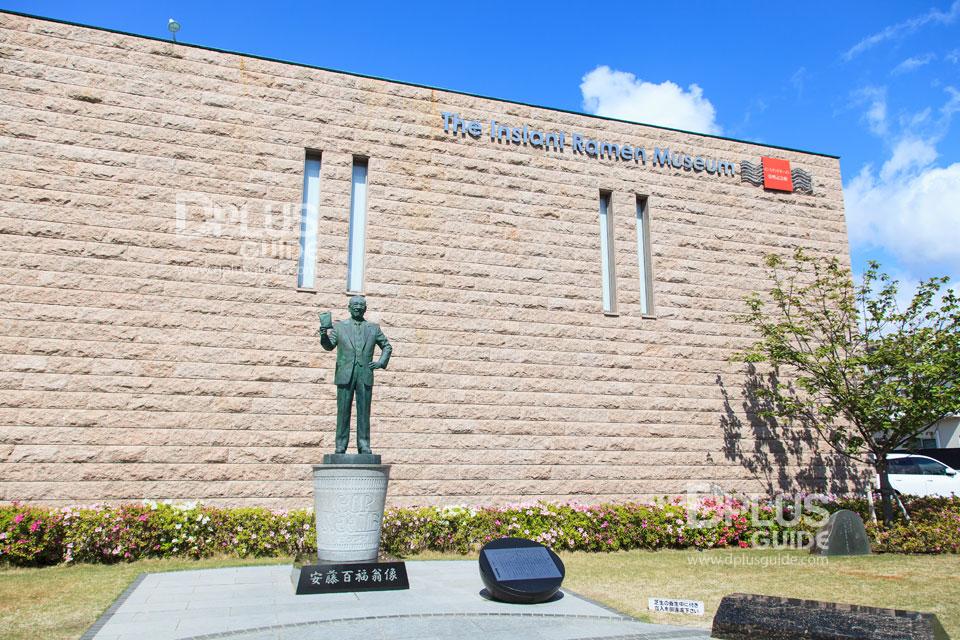 โมโมฟุคุ อันโด ประธานและผู้ก่อตั้งบริษัท Nissin Food Product