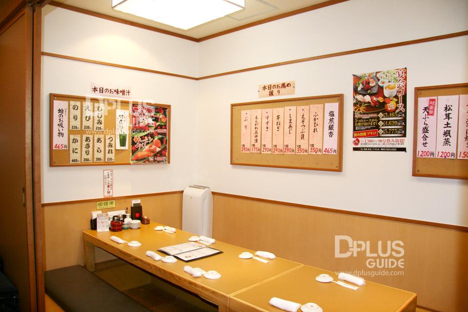 ภายในร้าน Umai Sushikan สาขา Ginza 2 Chome