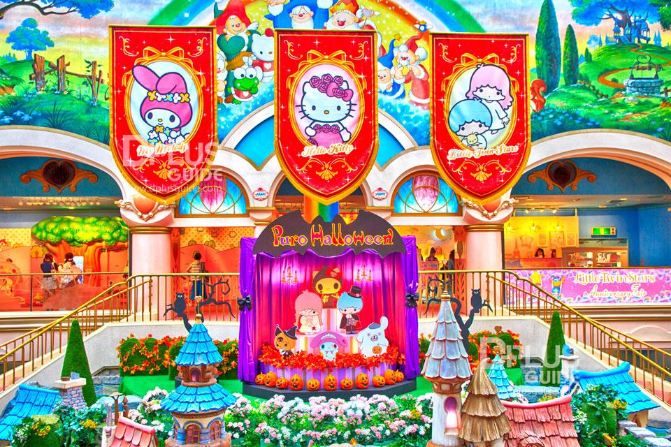 ธง มายเมโลดี้ (My Melody), ฮัลโหล คิตตี้ (Hello Kitty), ลิตเติลทวินสตาร์ กิกิลาลา (Little Twin Stars)