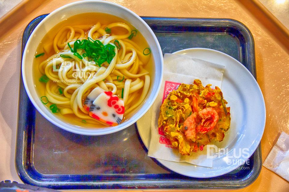 อาหารภายในร้านโซน Mini Factories & Plants