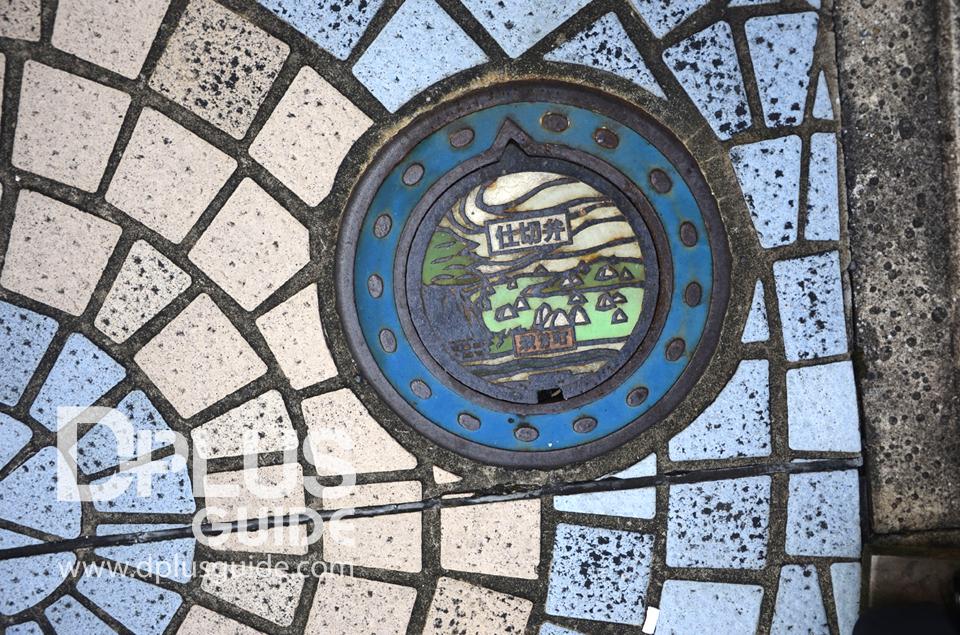 ฝาท่อเมืองมิเนะ คือ Akiyoshidai ลานหินปูนอายุร้อยล้านปี