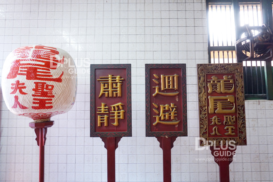 แผ่นป้ายไม้อักษรจีนโบราณ