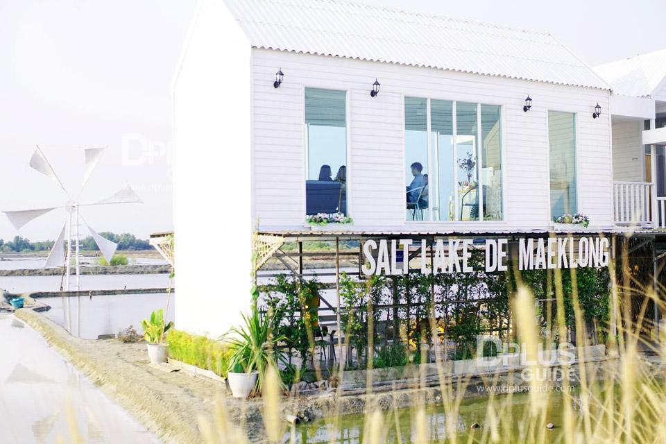 ด้านหน้าร้าน Salt Lake De Maeklong (ซอลท์ เลค เดอ แม่กลอง)