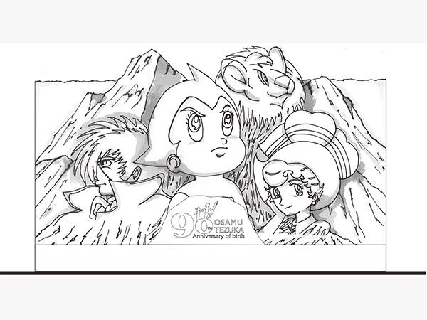 งานประติมากรรมหิมะ The 90th Anniversary of Osamu Tezuka's Birth, 'All Stars' งานเทศกาลหิมะซัปโปโร