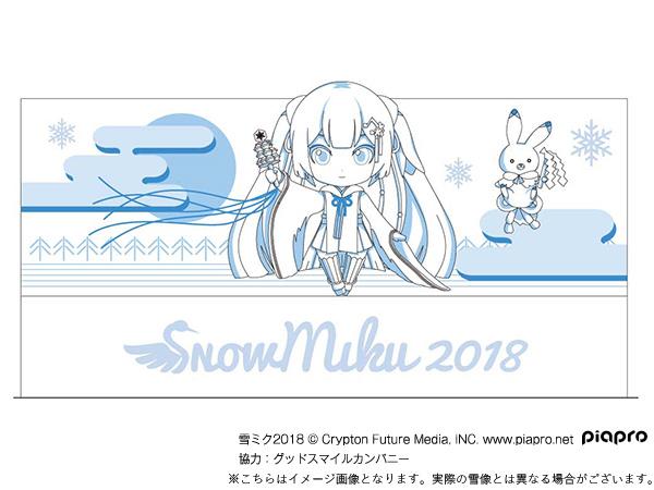 ประติมากรรมหิมะ Snow Miku (Hatsune Miku): Tanchō Miko งานเทศกาลหิมะซัปโปโร