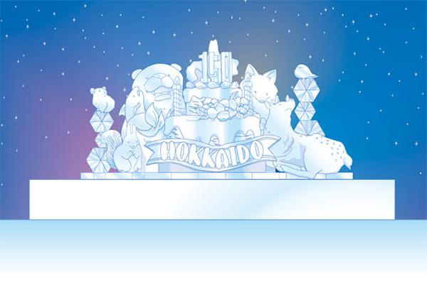 งานแกะสลักน้ำแข็งขนาดใหญ่Happy Birthday! Hokkaido