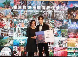 แจ็คสัน หวัง GOT7 รับหน้าที่ทูตการท่องเที่ยวฮ่องกงคนแรก