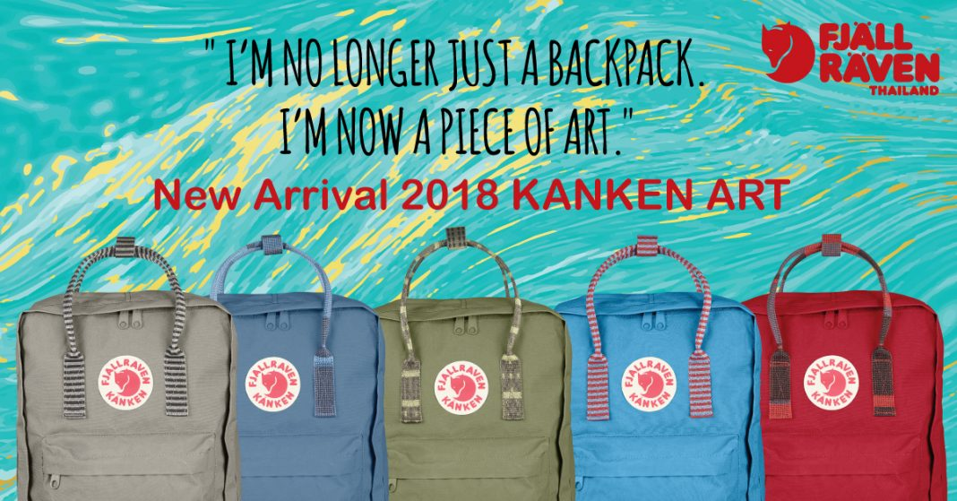 Fjällräven Kanken เปิดตัวคอลเล็กชั่นใหม่ ด้วยแรงบันดาลใจศิลปะพื้นบ้านสวีเดน