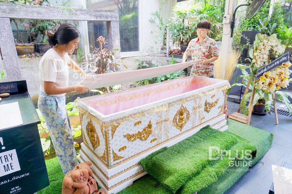 ทดลองตาย ก่อนตายที่โลงศพ เดธ คาเฟ่
