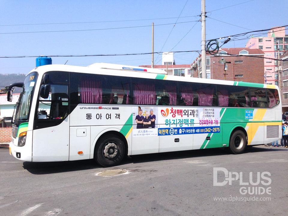 รถบัสเมื่อมาถึงเมืองจินแฮ